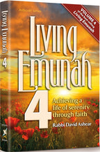 Load image into Gallery viewer, Living Emunah volume 4 Pocket Hardcover [Pocket Size Hardcover]