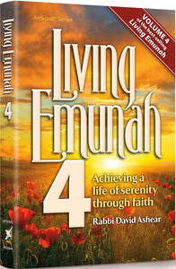 Living Emunah volume 4 Pocket Hardcover [Pocket Size Hardcover]