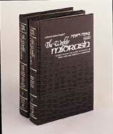 The Weekly Midrash / Tzenah Urenah 2- Volume Set - Maroon Leather