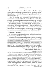 Laws of the 3 Weeks, Tishah B'Av & Fasts Laws of Daily Living Series Bistritzky Edition