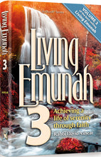 Living Emunah - Full Size