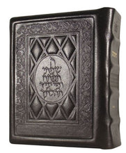 Load image into Gallery viewer, Stone Edition Chumash - Travel Size - Ashkenaz - Yerushalayim Dark Brown Leather