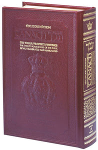 Stone Edition Tanach  - Hebrew-English -Maroon Leather
