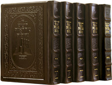 Load image into Gallery viewer, Mikra'os Gedolos Chumash -  5 Volume - Yerushalayim Hand-Tooled Brown Leather- Full Size