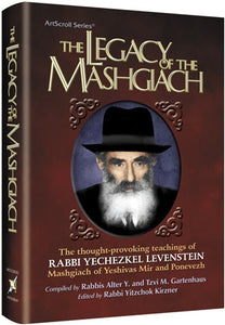 The Legacy of the Mashgiach