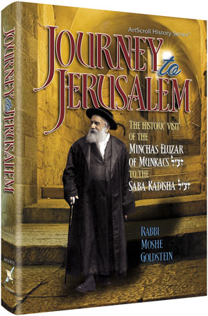 Journey to Jerusalem