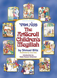 The Artscroll Children's Megillah - Softcover