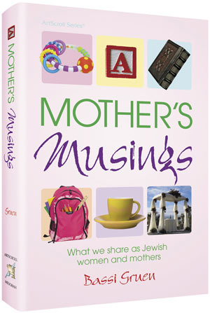 A Mother's Musings - Softcover