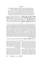 Load image into Gallery viewer, Hebrew (Mishnayos) Mishnah The Ryzman Edition Pocket Set(Softcover)  -  משניות ארטסקרול מהדורת רייזמן פורמט כיס