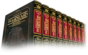 Midrash Rabbah Kleinman Edition-Complete 17 Volume set-Full Size(Chumash & 5 Migelos)