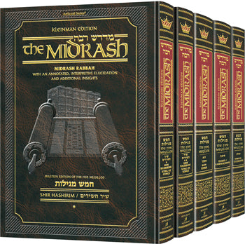 Midrash Rabbah Megillos Kleinman Edition-5 Volume set-Full Size
