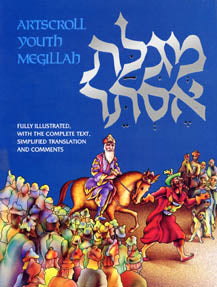 Megillah: Illustrated Youth Edition [Hardcover] Fully illustrated, with the complete text, simplified translation and comments