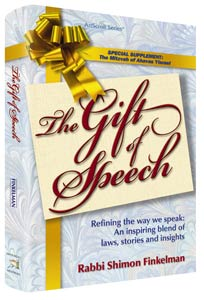 The Gift of Speech