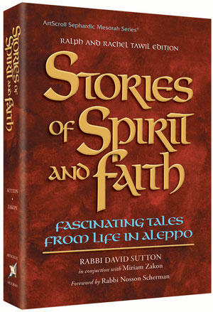 Stories of Spirit and Faith