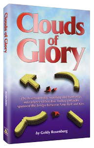 Clouds Of Glory - Softcover
