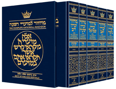 Artscroll Machzor 5 Vol Slipcased Set Full Size Sefard