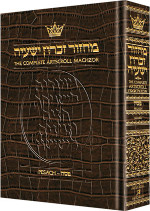 Machzor Pesach - Pocket Sefard - Alligator Leather