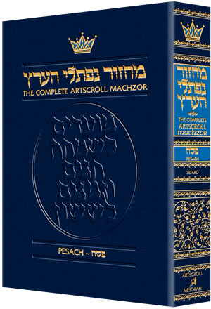 Machzor Pesach Pocket Size Sefard