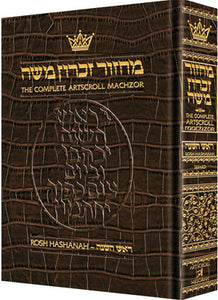 Machzor Rosh Hashanah Full Size Alligator Leather -Sefard [Leather Alligator]