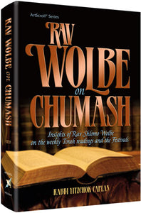 Rav Wolbe on Chumash