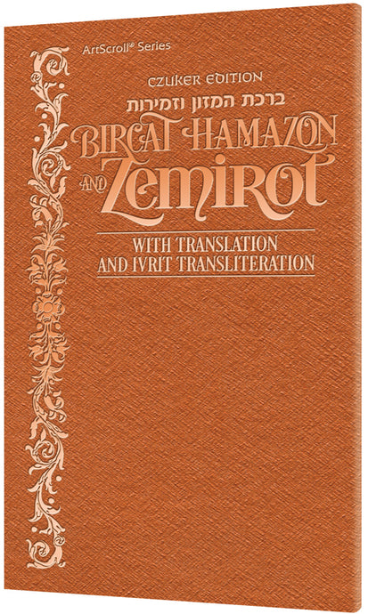 Czuker Edition Bircat Hamazon And Zemirot with Translation and Ivrit Transliteration - Copper Cover