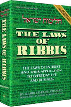 The Laws Of Ribbis