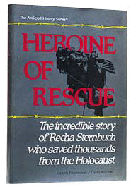 Heroine Of Rescue