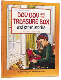 Dov Dov III: And The Treasure Box And Other Stories