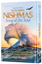 Load image into Gallery viewer, Nishmas: Song of the Soul
