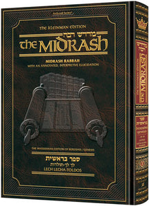 Midrash Rabbah- Chumash Kleinman Edition-
