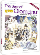 Load image into Gallery viewer, Best Of Olomeinu - Series  - Stories For All Year 'Round