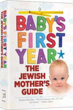 Load image into Gallery viewer, Baby's First Year: The Jewish Mother's Guide