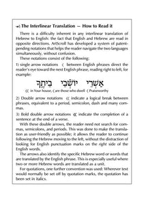 The ArtScroll Interlinear Weekday Siddur - Sefard -Yerushalayim   Two Tone Leather -Pocket Size