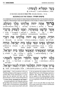 The ArtScroll Interlinear Weekday Siddur - Sefard -White Leather -Schottenstein Edition