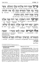Load image into Gallery viewer, The ArtScroll Interlinear Shabbos Siddur - Sefard Full Size -Dark Brown  Leather -Schottenstein Edition