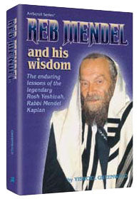 Reb Mendel And His Wisdom