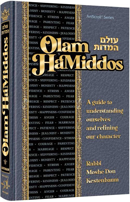 Olam HaMiddos -  A guide to understanding ourselves and refining our character