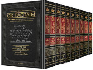 Or HaChaim Complete 10 Volume Set - Yaakov and Ilana Melohn Edition
