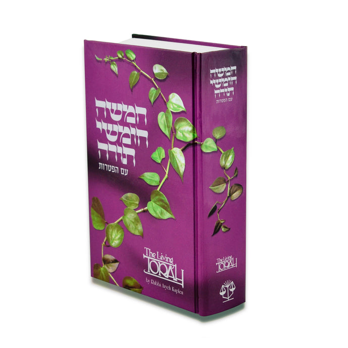 The Living Torah - Hebrew & English in 1 Vol.