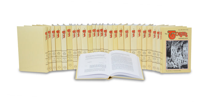 45 Volumes Complete Set of Torah Anthology - Me'am Loez - Torah(Chumash) & Prophets (Nach)