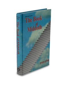 The Book of Middos