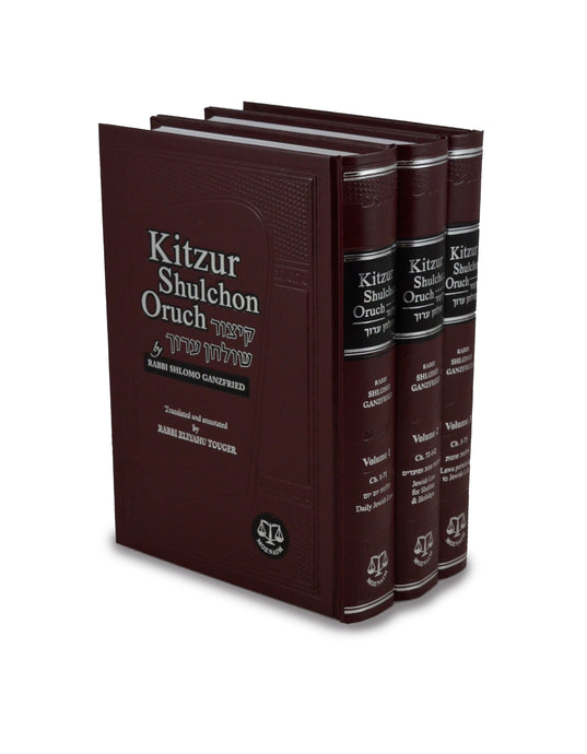 Kitzur Shulchan Aruch - Hebrew & English 3 Vol Set