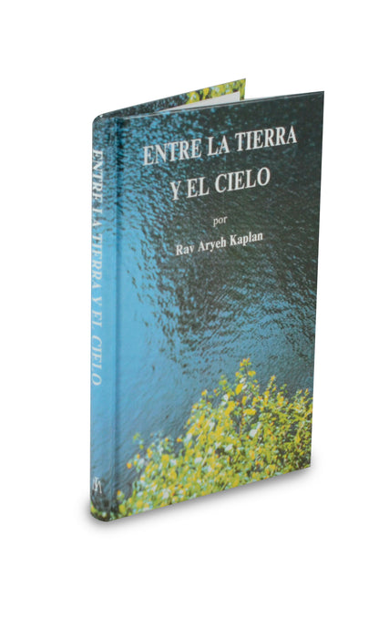 Between Earth and Sky (Spanish) - Entre La Tierra Y El Cielo