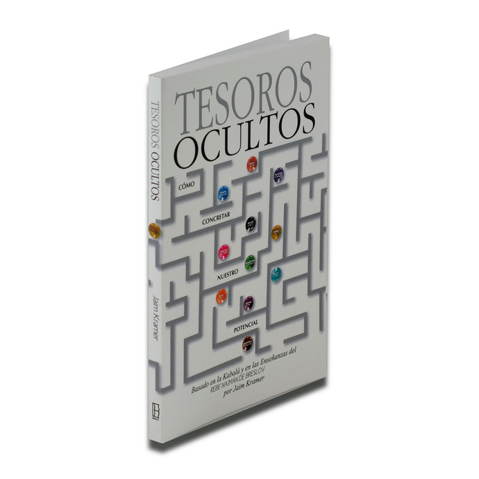 Hidden Treasures (Spanish) - TESOROS OCULTOS