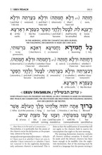 Load image into Gallery viewer, ArtScroll Interlinear Machzor Pesach  - Hebrew English - Ashkenaz - Alligator Leather - Pocket Size