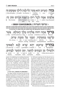 ArtScroll Interlinear Machzor Pesach  - Hebrew English - Ashkenaz - Alligator Leather - Pocket Size (Softcover)