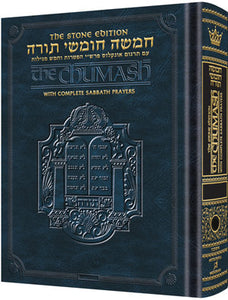 The Stone Edition Chumash - Ashkenaz (Small)