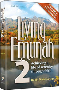 Living Emunah - Pocket Size