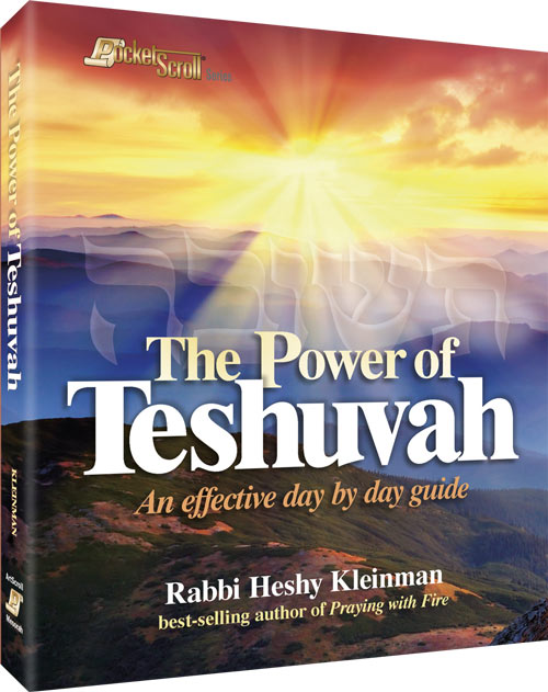 The Power of Teshuvah [Paperback]