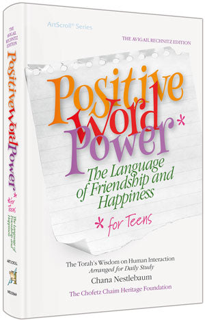 Positive Word Power for Teens - Pocket Size Paperback